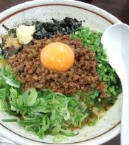 Menya Hanabi Shinjuku