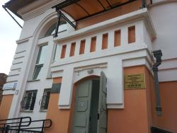 V. Rogal City Exhibition Centre