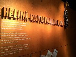 Helina Rautavaara Museum