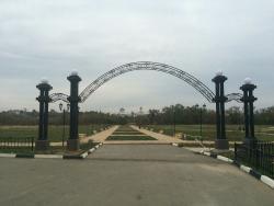 Prinarskiy Park