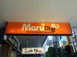 Maru BBQ entrance
