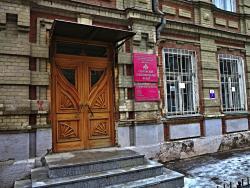 Saratov Ethnographic Museum