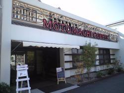 Motomachi Coffee Kurashiki no Hanare