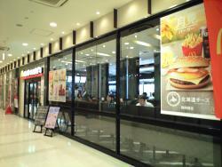 McDonald's JR Okayama station