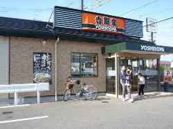 Yoshinoya Route 431 Yonago