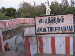 Jada Tirtham