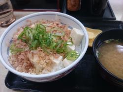 Yoshinoya Minami-Ikebukuro