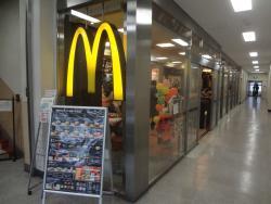 McDonald's Otsuka North Entrance
