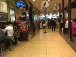 McDonald's, Shinsaibashi Minami