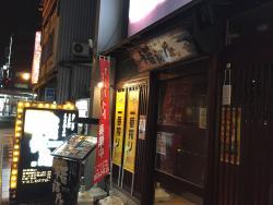 Fukufukuya Fukui West Entrance Ekimae