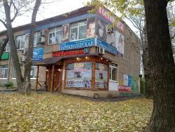 Cafe-Khinkalnaya