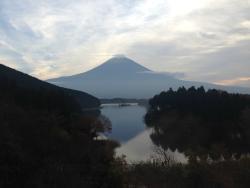 Kyukamura Fuji