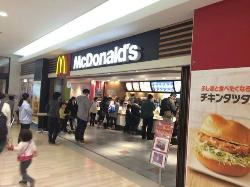 McDonald's Aeon Kamatori