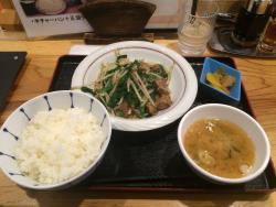 Chinese Cuisine Ramen Kiko