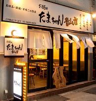 Okonomi Tamachan, Aoyama