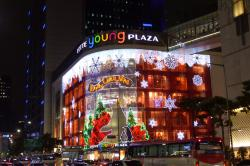 Lotte Department Store Main