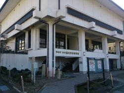 Kainan History Museum