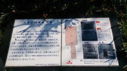 大日山35号墳