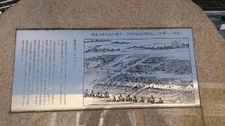 Nayagashi Monument