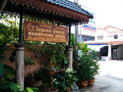 Khamphone Guest House