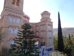 The Monastery of Agios Nektarios