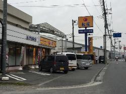 Matsuya Ayase Kozono