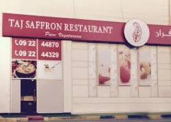 Saffron's Vegetarian Restaurant