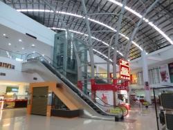 Terminal Amanjaya