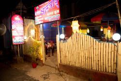 Aswad Fast Food