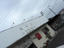 Onzen-Ya