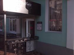 Boulevardcafe