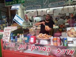 Burika Center Carmel Market