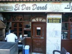 El Hajja Restaurant
