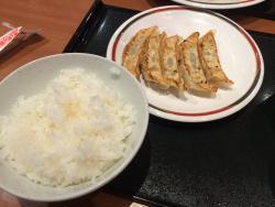 Miyoshino Teineinaho