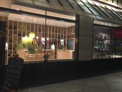 Everwines (Nanjing LC Shop)