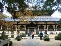Sogen-ji Temple