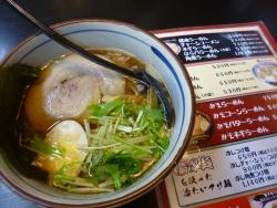 Kodawari Ramen Ittetsu