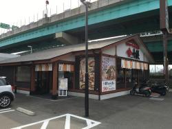 Juttetsu Minami Bypass