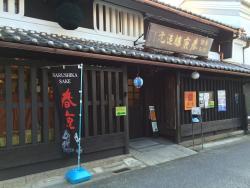 Harushika Brewery