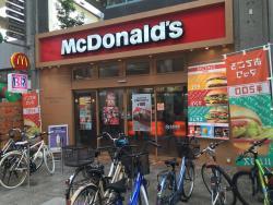 McDonald's Obiyamachi