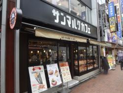 Saint Marc café Kichijoji Motomachi dori ten