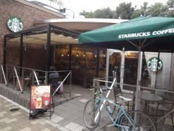Starbucks Coffee Inokashira Park