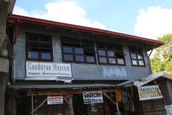 Ganduyan Museum
