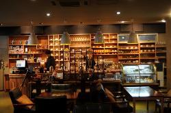 Starbucks Samseong-yeok Sageori