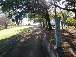 Takarazuka Tumulus Park