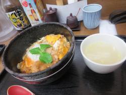 Torifuji