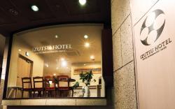 Izutsu Hotel