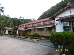Hong Ye Hot Spring Hotel