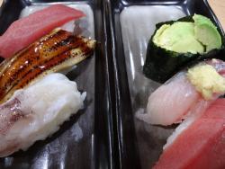 Sushi Dagaya
