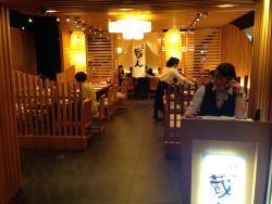 Ginza Kaguraya